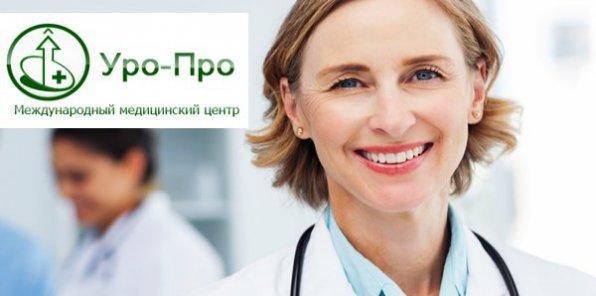 -86% на медицинское обследование