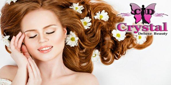 - 80% на услуги для волос + 3 услуги бесплатно!