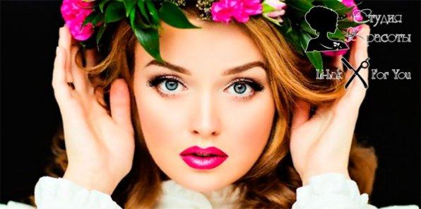 -62% на косметологию, депиляцию в салоне Li-lak