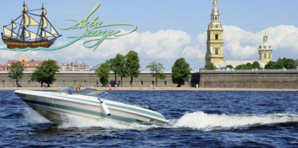 Эксклюзивные маршруты по рекам и каналам Санкт-Петербурга. Всего 500 р. за билет на прогулку на теплоходе с гидом