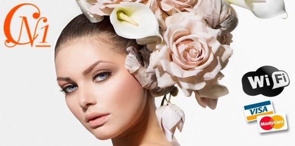 -100% на услуги для волос в «Салоне красоты №1»