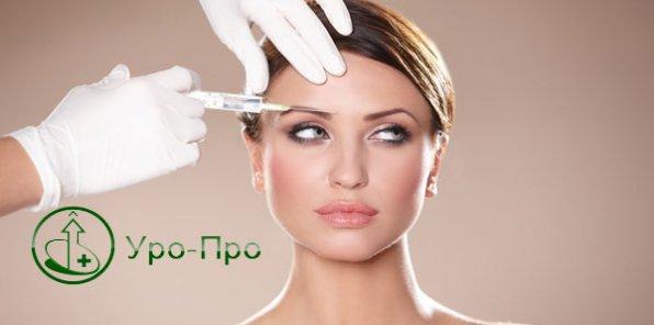 Пухлые губки и отсутствие морщин — это просто для современных косметологов! Скидки до 64% на 30 ед. ботокса, увеличение губ и другое!