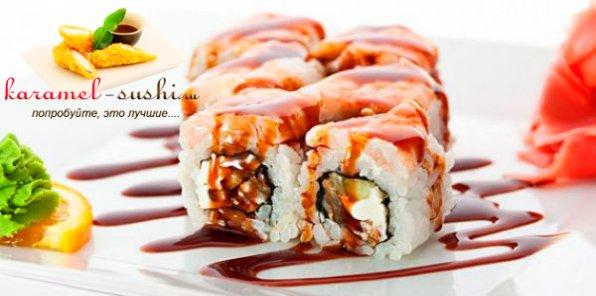 Скидка 65% на доставку любых блюд японской кухни + ролл в подарок. Одержите абсолютную победу над голодом!