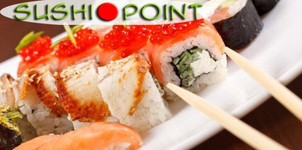 Неслыханная щедрость от Sushi Point! 159 р. за ролл «Филадельфия»! Каждому ролл и мидии в подарок. Скидка 50% на все меню. Корпоративы и праздники!